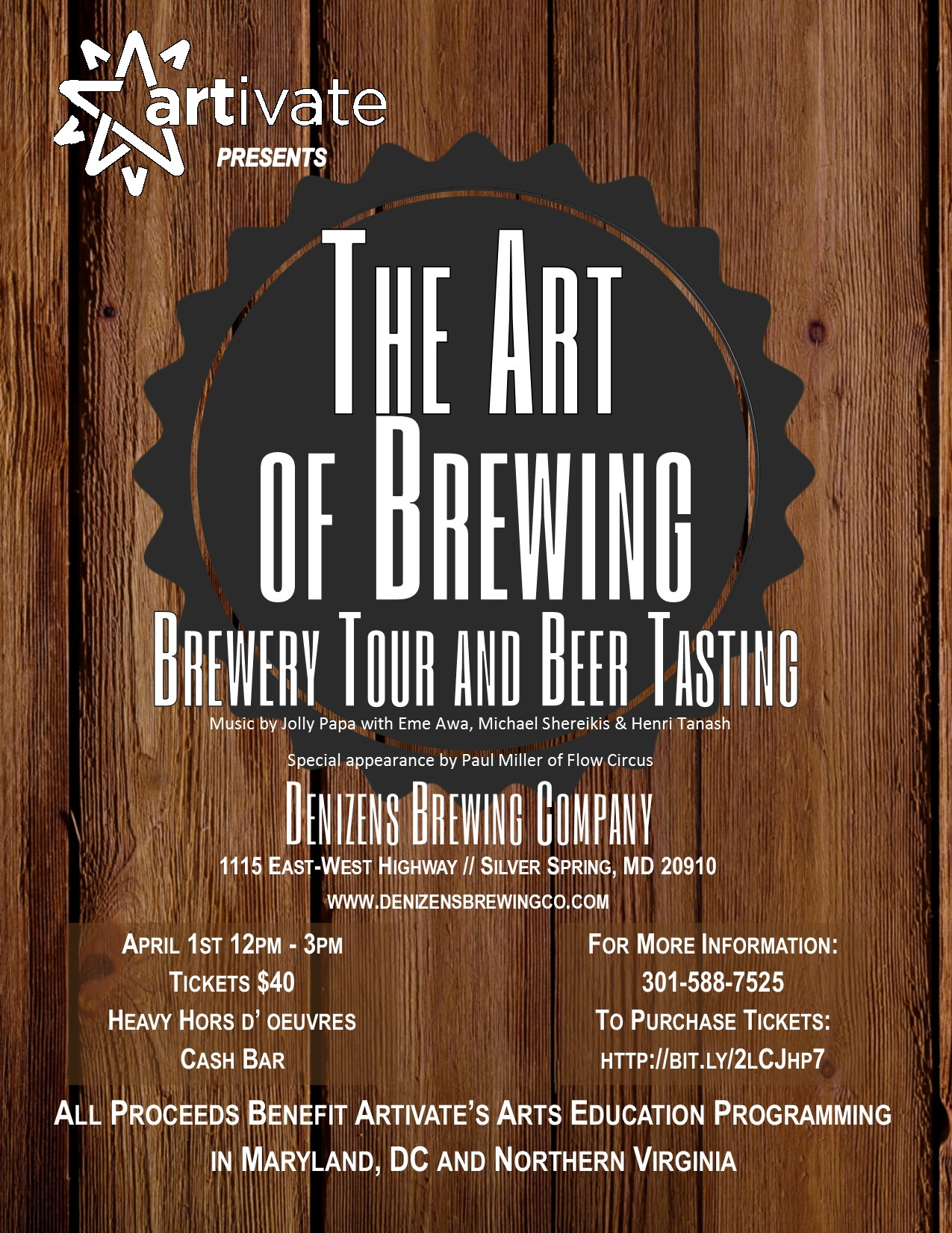 Artivate's The Art Of Brewing