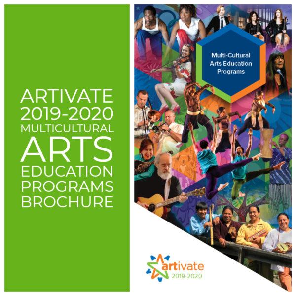 Artist-Brochure-Cover
